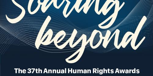 Graphic promoting the 37th Annual Human Rights Awards.