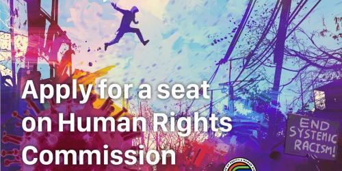 A graphic for an opening on the Human Rights Commission.
